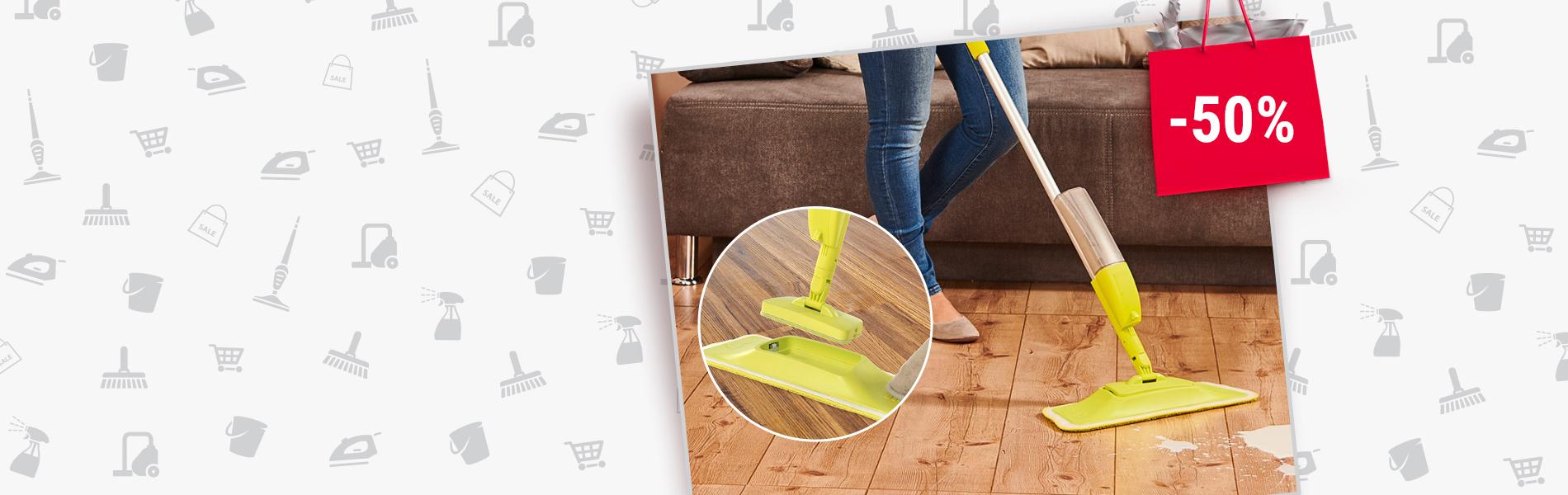 Швабра-распылитель Spray Mop Plus